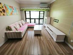 中海塞纳时光 3室2厅87.28m²整租租房效果图